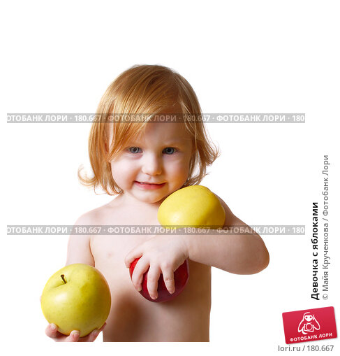 Девочка с яблоками, фото № 180667, снято 6 декабря 2007 г. (c) Майя Крученкова / Фотобанк Лори