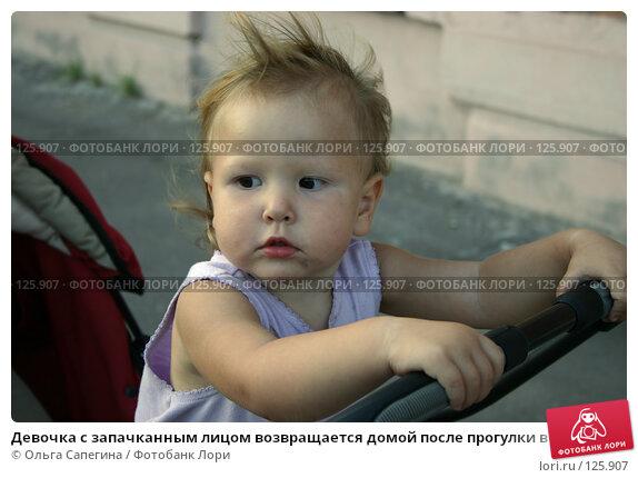 Девочка с запачканным лицом возвращается домой после прогулки в коляске, фото № 125907, снято 26 августа 2005 г. (c) Ольга Сапегина / Фотобанк Лори