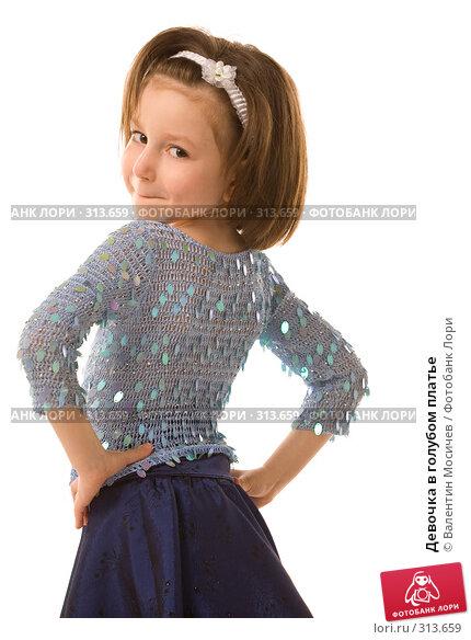 Девочка в голубом платье, фото № 313659, снято 2 мая 2008 г. (c) Валентин Мосичев / Фотобанк Лори