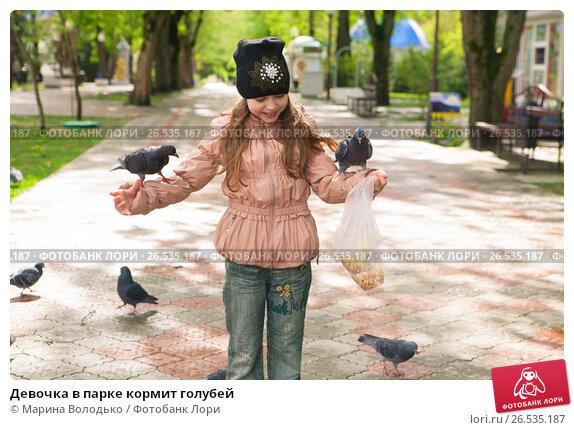 Девочка в парке кормит голубей, фото № 26535187, снято 26 июня 2017 г. (c) Марина Володько / Фотобанк Лори