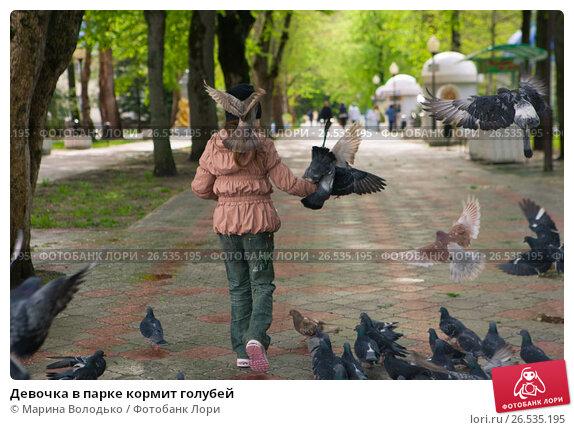 Девочка в парке кормит голубей, фото № 26535195, снято 29 июня 2017 г. (c) Марина Володько / Фотобанк Лори
