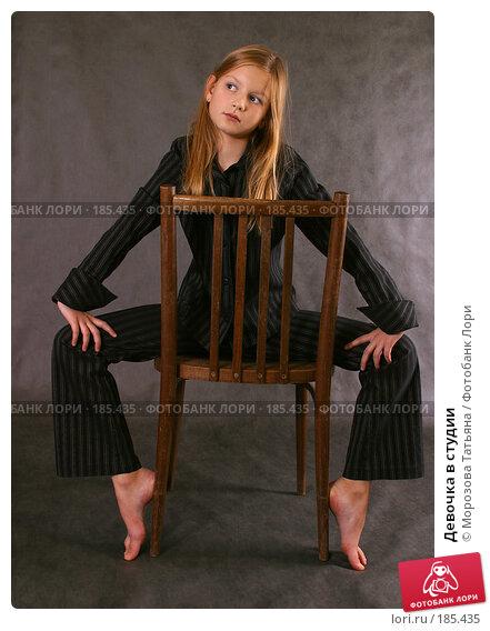 Купить «Девочка в студии», фото № 185435, снято 13 октября 2004 г. (c) Морозова Татьяна / Фотобанк Лори