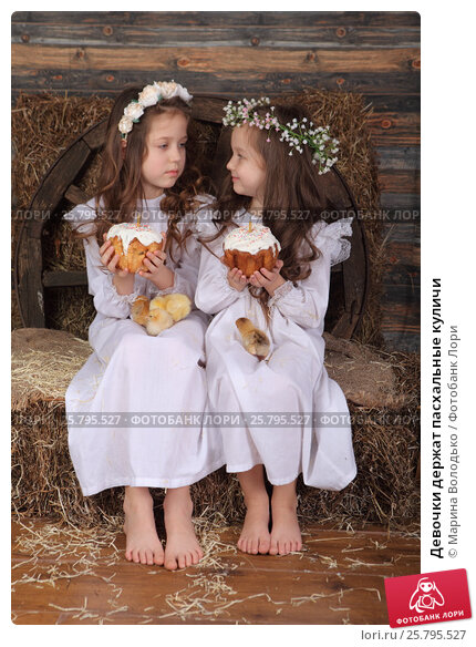 Купить «Девочки держат пасхальные куличи», фото № 25795527, снято 12 марта 2017 г. (c) Марина Володько / Фотобанк Лори