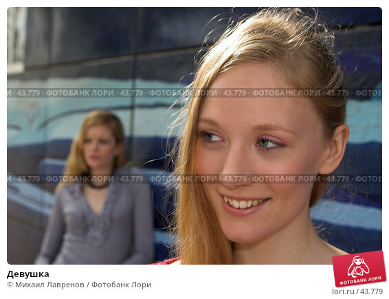 Девушка, фото № 43779, снято 24 сентября 2006 г. (c) Михаил Лавренов / Фотобанк Лори