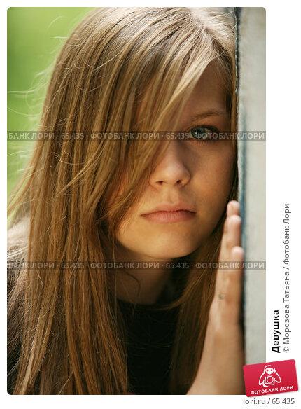 Девушка, фото № 65435, снято 21 июля 2007 г. (c) Морозова Татьяна / Фотобанк Лори