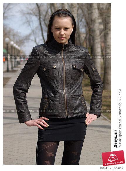 Купить «Девушка», фото № 168847, снято 21 апреля 2007 г. (c) Насыров Руслан / Фотобанк Лори
