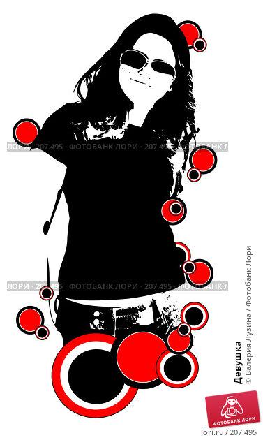 Девушка, иллюстрация № 207495 (c) Валерия Потапова / Фотобанк Лори