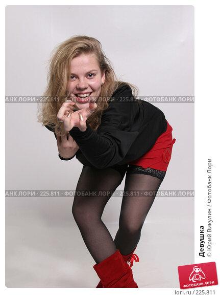 Девушка, фото № 225811, снято 15 октября 2005 г. (c) Юрий Викулин / Фотобанк Лори