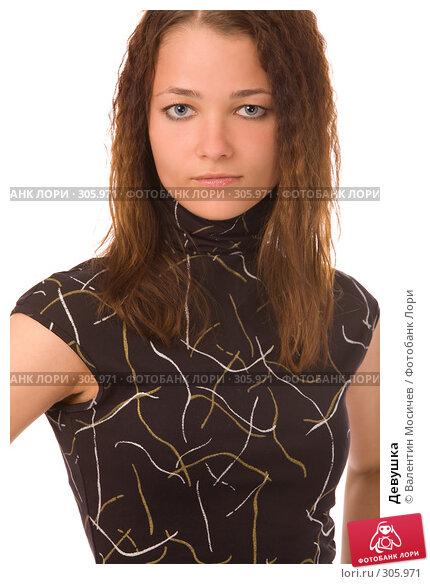 Девушка, фото № 305971, снято 24 мая 2008 г. (c) Валентин Мосичев / Фотобанк Лори