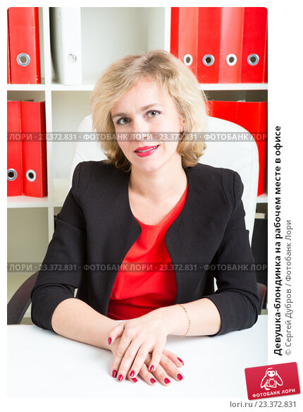 blondinka-bossam-ofisa
