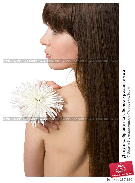 Девушка брюнетка с белой хризантемой, фото № 287859, снято 23 марта 2008 г. (c) Вадим Пономаренко / Фотобанк Лори
