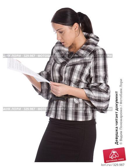 Девушка читает документ, фото № 329987, снято 9 мая 2008 г. (c) Вадим Пономаренко / Фотобанк Лори