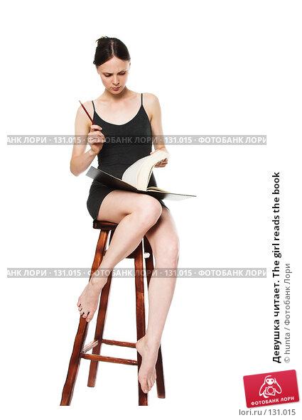 Девушка читает. The girl reads the book, фото № 131015, снято 18 июля 2007 г. (c) hunta / Фотобанк Лори