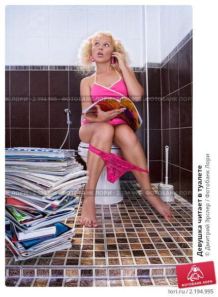 женщина в туалете фото