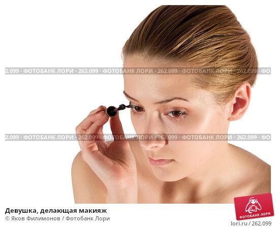 Девушка, делающая макияж, фото № 262099, снято 24 апреля 2008 г. (c) Яков Филимонов / Фотобанк Лори