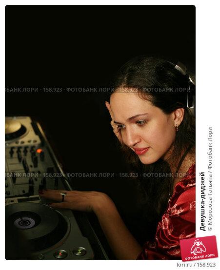 Девушка-диджей, фото № 158923, снято 18 декабря 2007 г. (c) Морозова Татьяна / Фотобанк Лори