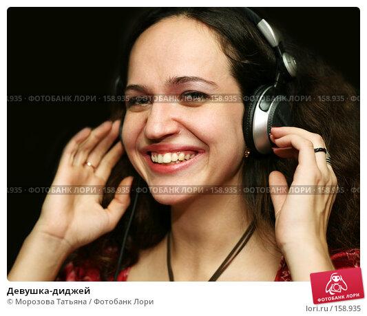 Девушка-диджей, фото № 158935, снято 18 декабря 2007 г. (c) Морозова Татьяна / Фотобанк Лори