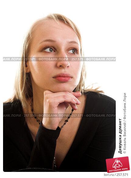 Девушка думает, фото № 257571, снято 9 октября 2007 г. (c) Коваль Василий / Фотобанк Лори