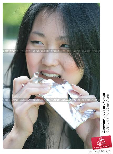 Купить «Девушка ест шоколад», фото № 329291, снято 10 июня 2008 г. (c) Astroid / Фотобанк Лори