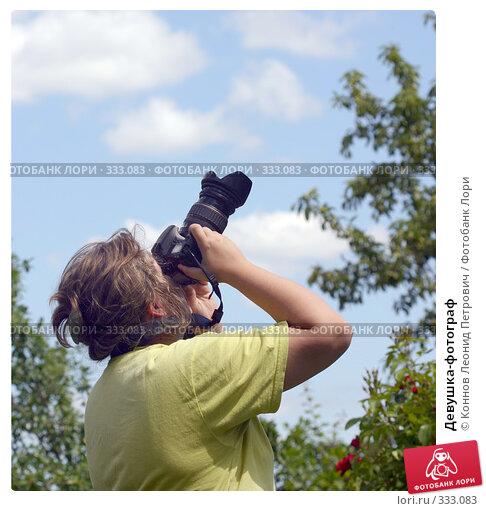 Девушка-фотограф, фото № 333083, снято 24 июня 2008 г. (c) Коннов Леонид Петрович / Фотобанк Лори