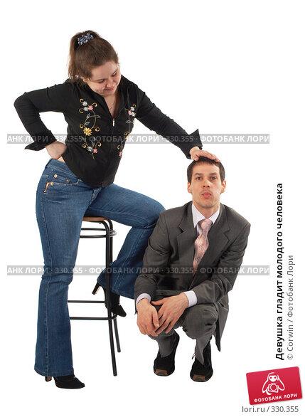 Купить «Девушка гладит молодого человека», фото № 330355, снято 9 марта 2008 г. (c) Corwin / Фотобанк Лори