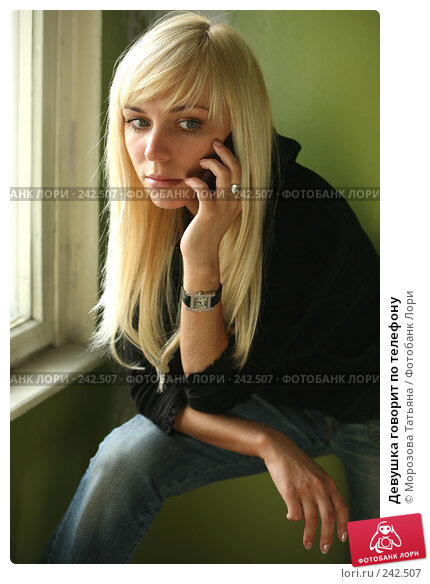 Купить «Девушка говорит по телефону», фото № 242507, снято 7 июня 2007 г. (c) Морозова Татьяна / Фотобанк Лори