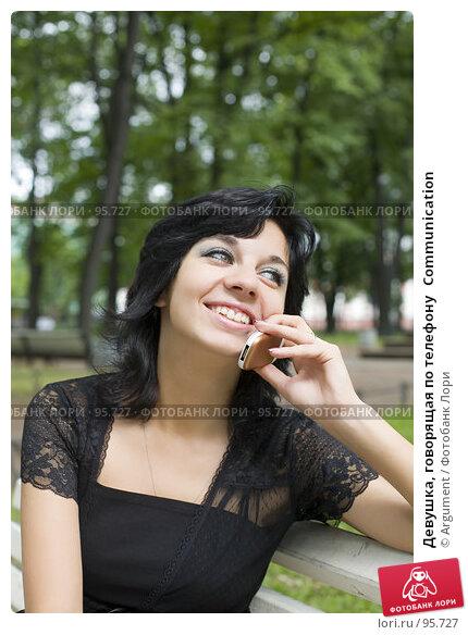 Девушка, говорящая по телефону   Communication, фото № 95727, снято 25 июля 2007 г. (c) Argument / Фотобанк Лори