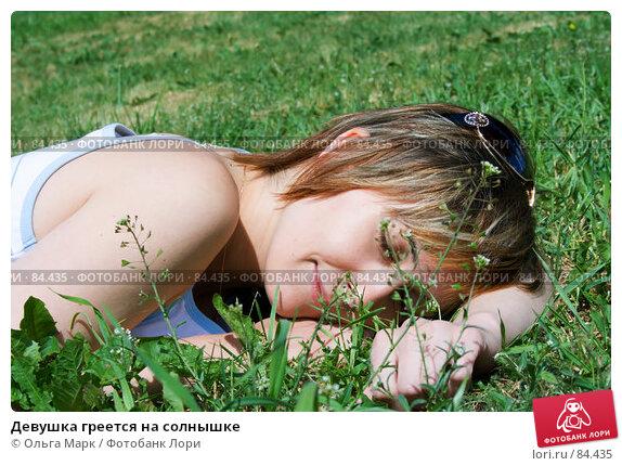 Девушка греется на солнышке, фото № 84435, снято 11 июня 2007 г. (c) Ольга Марк / Фотобанк Лори