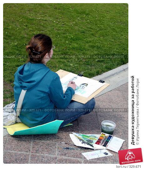 Девушка-художница за работой, эксклюзивное фото № 329671, снято 7 июня 2008 г. (c) Ирина Терентьева / Фотобанк Лори