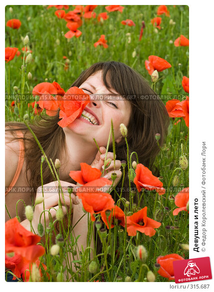 Девушка и лето, фото № 315687, снято 8 июня 2008 г. (c) Федор Королевский / Фотобанк Лори