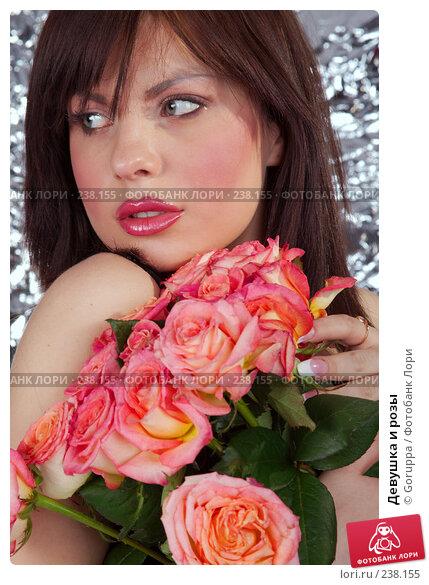 Купить «Девушка и розы», фото № 238155, снято 5 мая 2007 г. (c) Goruppa / Фотобанк Лори
