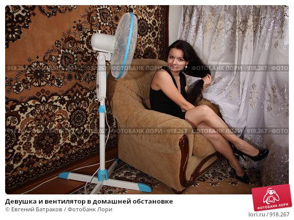 фотки одна девушка в домашней обстановке еще когда кончил