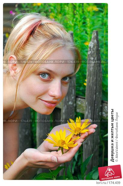 Девушка и желтые цветы, фото № 174439, снято 26 июля 2017 г. (c) AlexValent / Фотобанк Лори