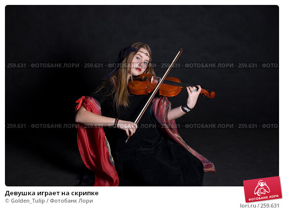 Девушка играет на скрипке, фото № 259631, снято 29 марта 2008 г. (c) Golden_Tulip / Фотобанк Лори