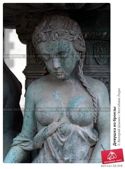 Купить «Девушка из бронзы», фото № 23319, снято 31 октября 2006 г. (c) Валерий Шанин / Фотобанк Лори