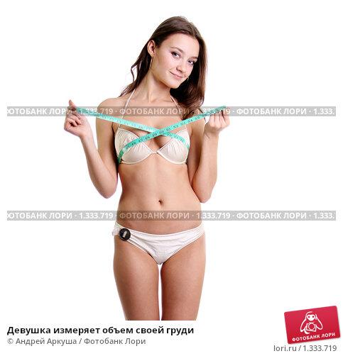 Порно русская девушка меряет трусики купальники одежду