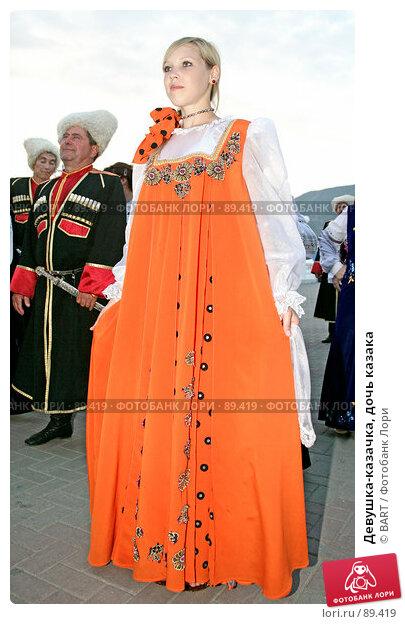 Девушка-казачка, дочь казака, фото № 89419, снято 11 июня 2007 г. (c) BART / Фотобанк Лори