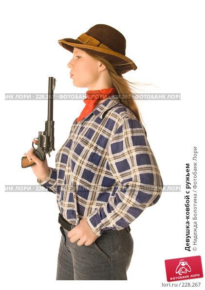 Девушка-ковбой с ружьем, фото № 228267, снято 12 февраля 2008 г. (c) Надежда Болотина / Фотобанк Лори