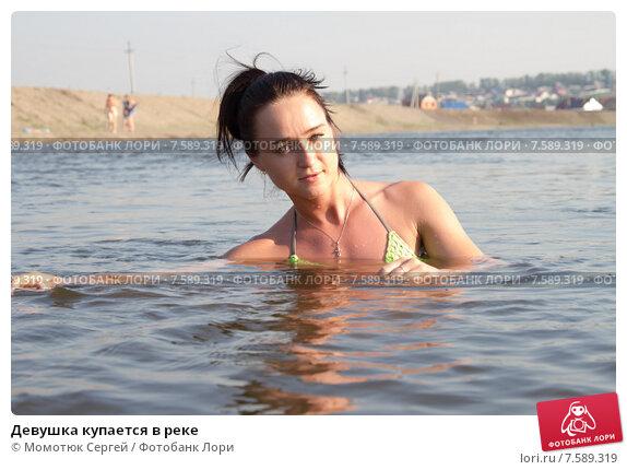 девушка купается в реке видео