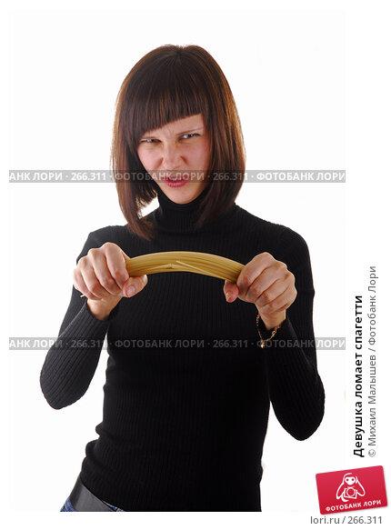 Девушка ломает спагетти, фото № 266311, снято 16 декабря 2007 г. (c) Михаил Малышев / Фотобанк Лори