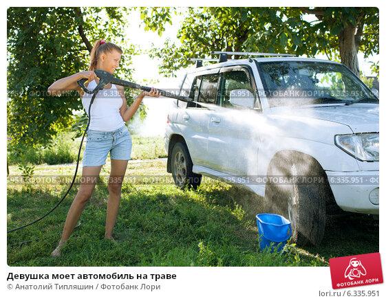 Девушка моет автомобиль на траве, фото № 6335951, снято 1 августа 2014 г. (c) Анатолий Типляшин / Фотобанк Лори