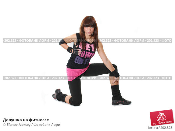 Девушка на фитнессе, фото № 202323, снято 9 февраля 2008 г. (c) Efanov Aleksey / Фотобанк Лори