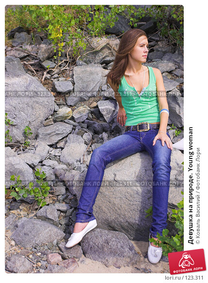 Девушка на природе. Young woman, фото № 123311, снято 24 октября 2016 г. (c) Коваль Василий / Фотобанк Лори