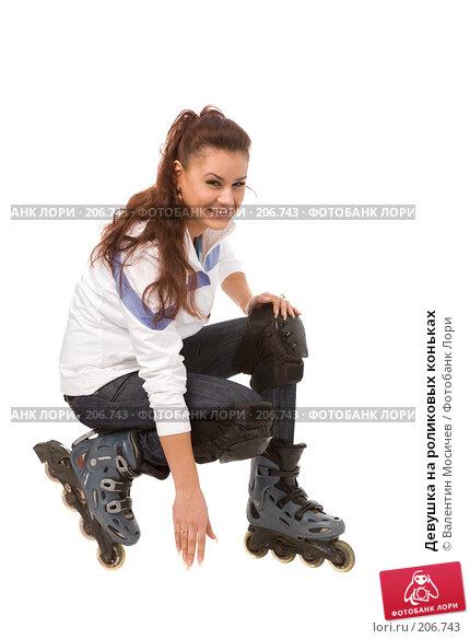Девушка на роликовых коньках, фото № 206743, снято 17 февраля 2008 г. (c) Валентин Мосичев / Фотобанк Лори