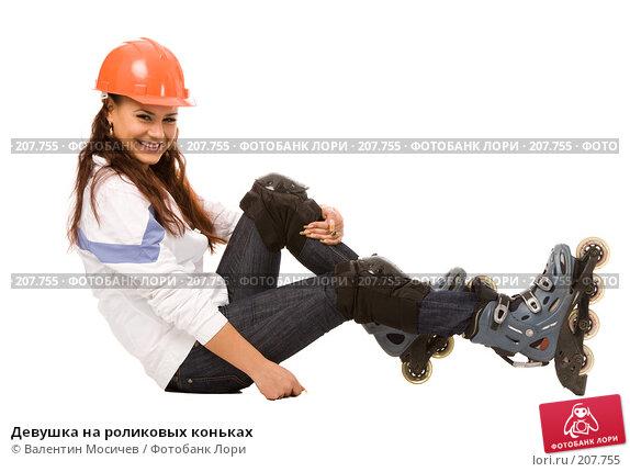 Девушка на роликовых коньках, фото № 207755, снято 17 февраля 2008 г. (c) Валентин Мосичев / Фотобанк Лори