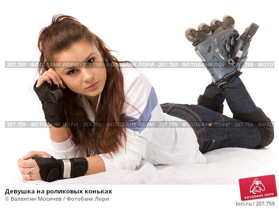 Девушка на роликовых коньках, фото № 207759, снято 17 февраля 2008 г. (c) Валентин Мосичев / Фотобанк Лори