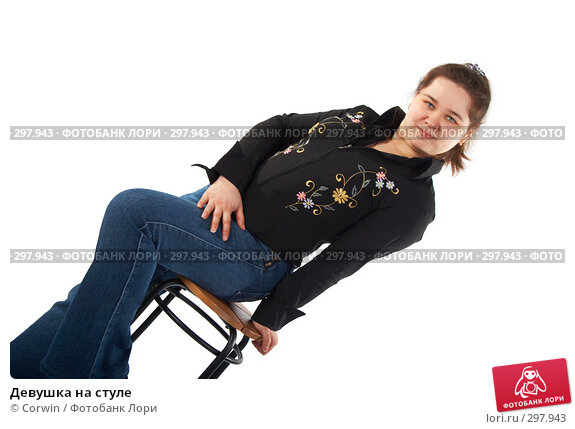 Девушка на стуле, фото № 297943, снято 9 марта 2008 г. (c) Corwin / Фотобанк Лори