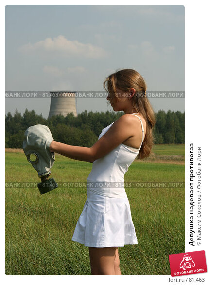 Девушка надевает противогаз, фото № 81463, снято 16 августа 2007 г. (c) Максим Соколов / Фотобанк Лори