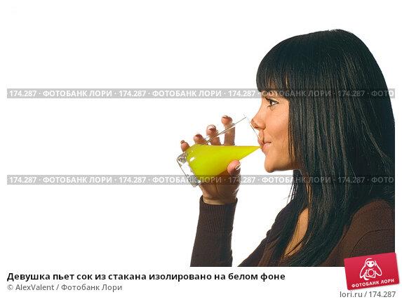 Девушка пьет сок из стакана изолировано на белом фоне, фото № 174287, снято 17 апреля 2007 г. (c) AlexValent / Фотобанк Лори
