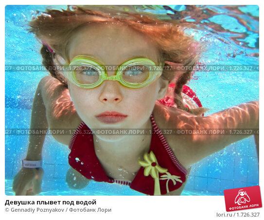 Девушка плывет под водой; фото № 1726327, фотограф ...: http://lori.ru/1726327